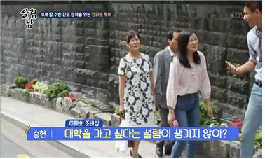 김승현 서경대 투어 16.jpg