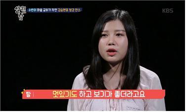 김승현 서경대 투어 21.jpg