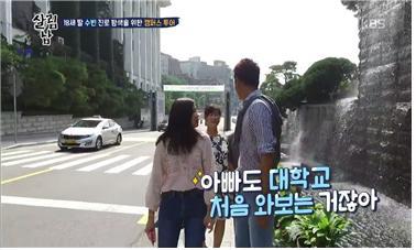 김승현 서경대 투어 17.jpg