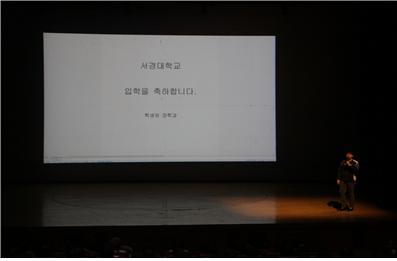 신입생 문화제 26.jpg