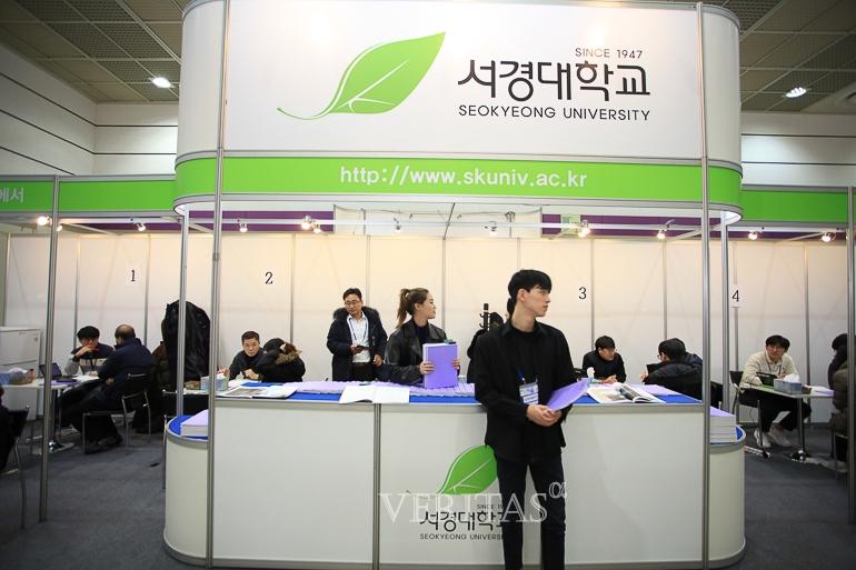 2019정시박람회 서경대.jpg