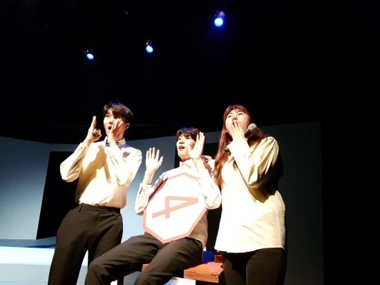 연애시대 기사 4.jpg