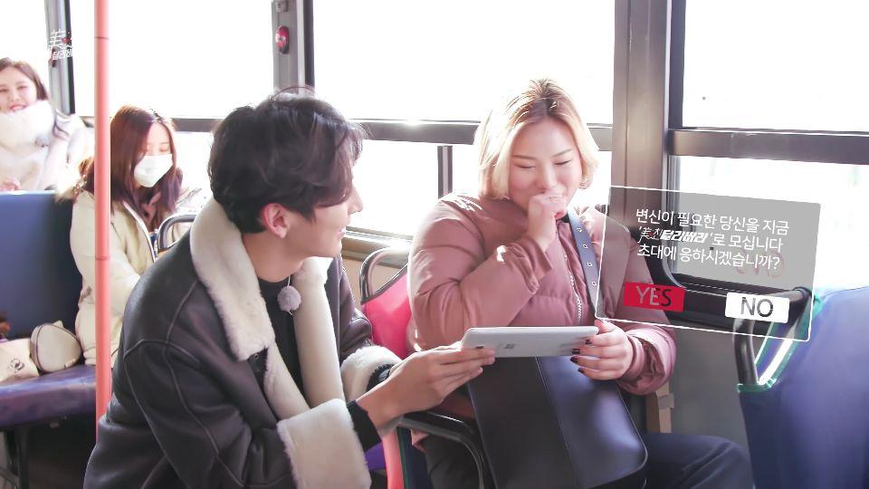JTBC2 美친 딜리버리2.jpg