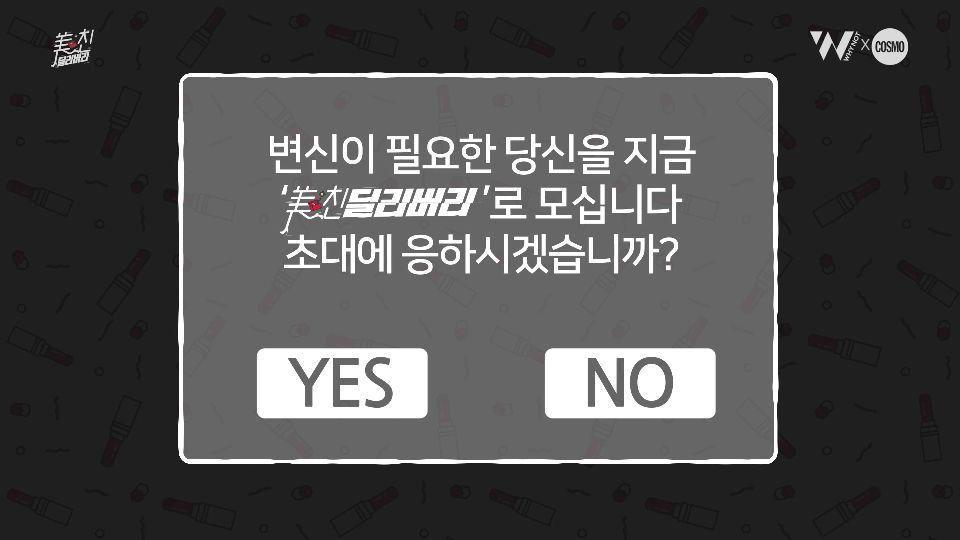 JTBC2 美친 딜리버리3.jpg