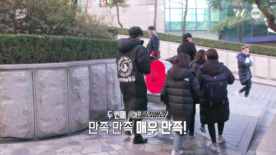 JTBC2 美친 딜리버리26.jpg