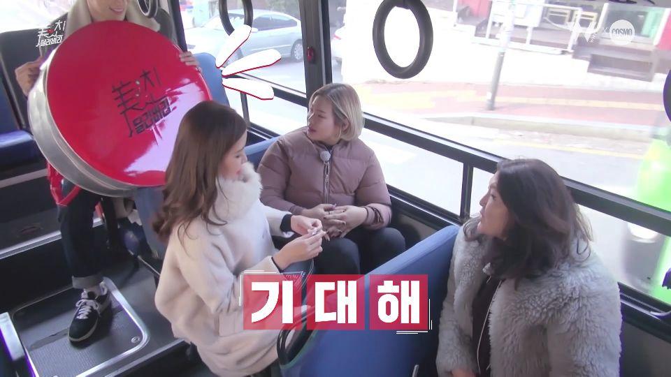 JTBC2 美친 딜리버리12.jpg