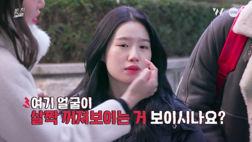JTBC2 美친 딜리버리17.jpg