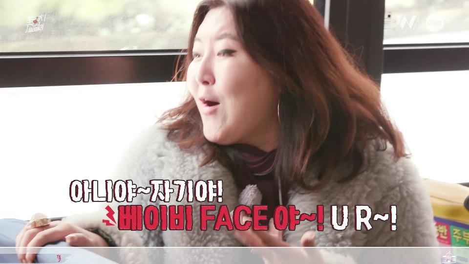 JTBC2 美친 딜리버리6.jpg