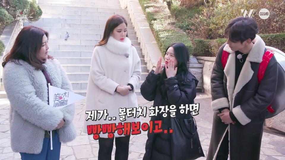JTBC2 美친 딜리버리16.jpg