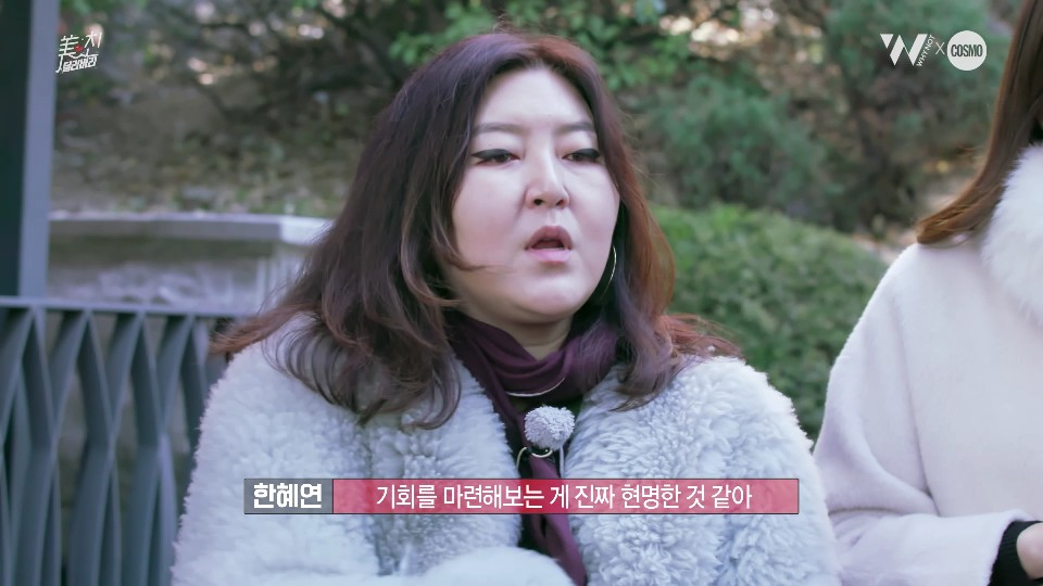 JTBC2 美친 딜리버리25.jpg