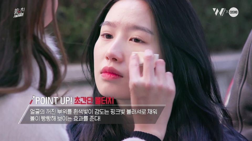 JTBC2 美친 딜리버리18.jpg