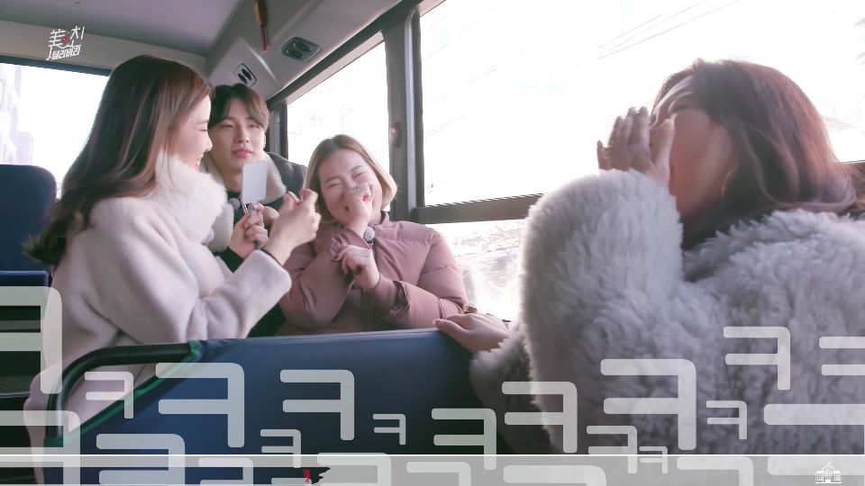 JTBC2 美친 딜리버리5.jpg