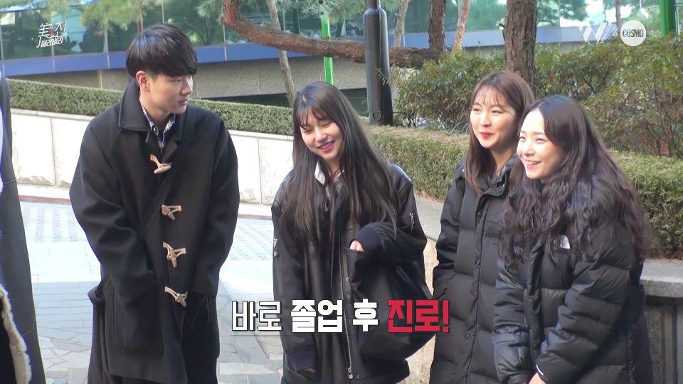 JTBC2 美친 딜리버리22.jpg