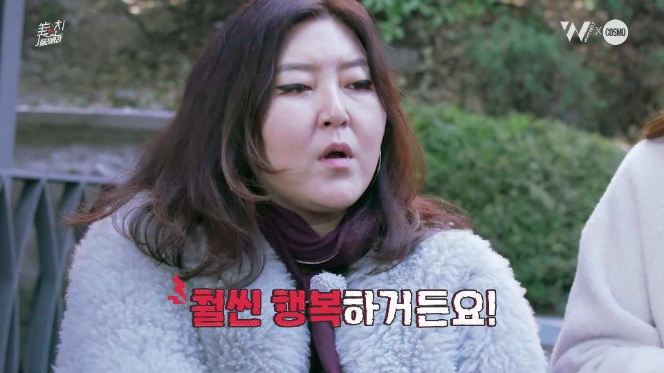 JTBC2 美친 딜리버리24.jpg