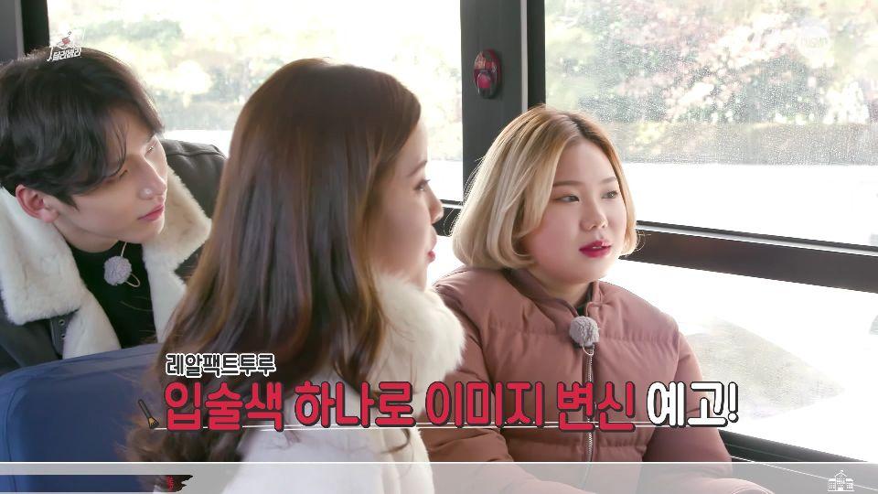 JTBC2 美친 딜리버리7.jpg