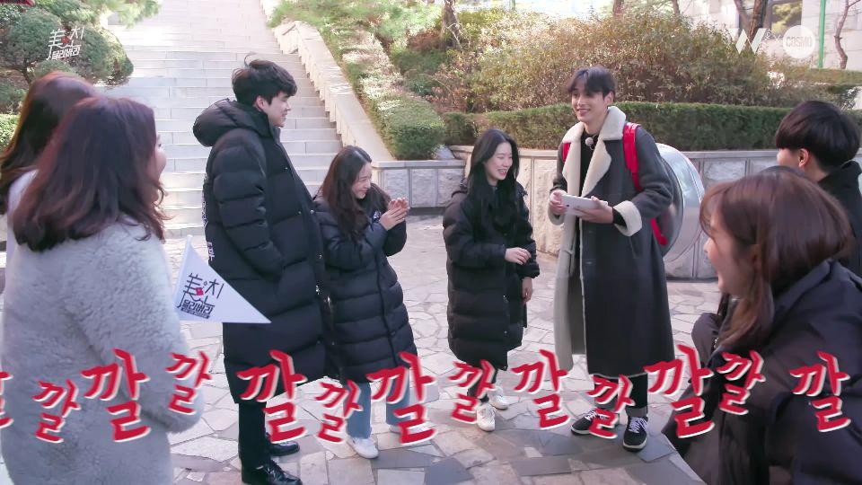 JTBC2 美친 딜리버리15.jpg