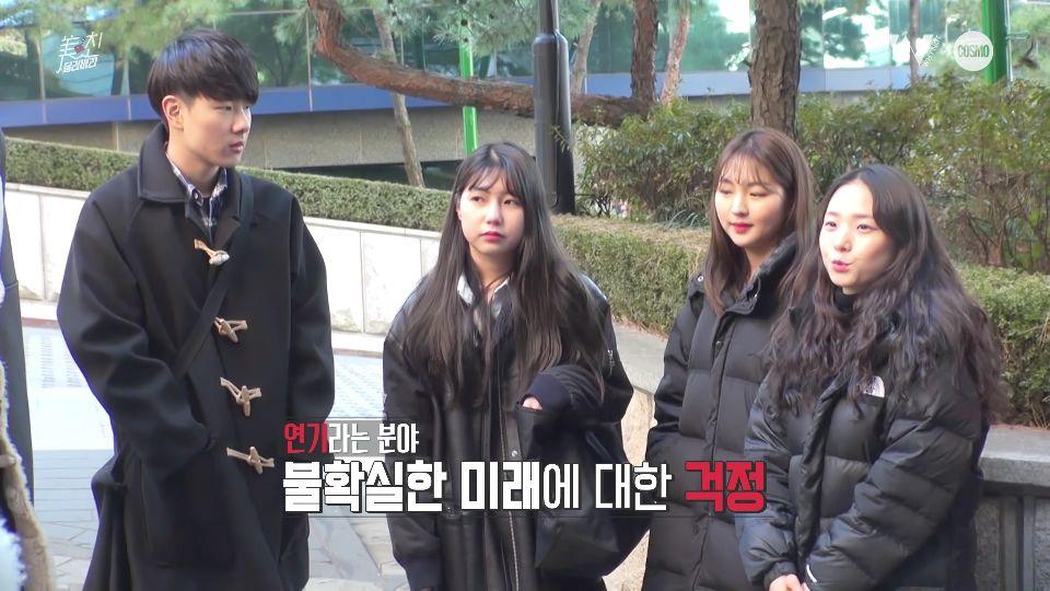 JTBC2 美친 딜리버리23.jpg