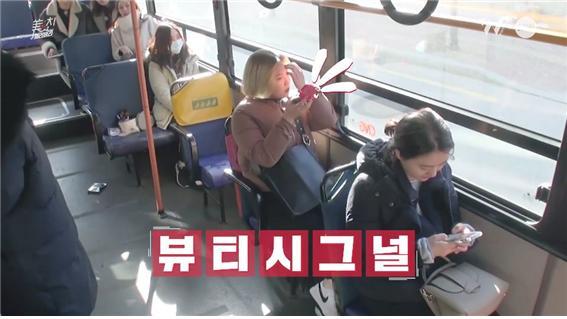 JTBC2 美친 딜리버리1.jpg