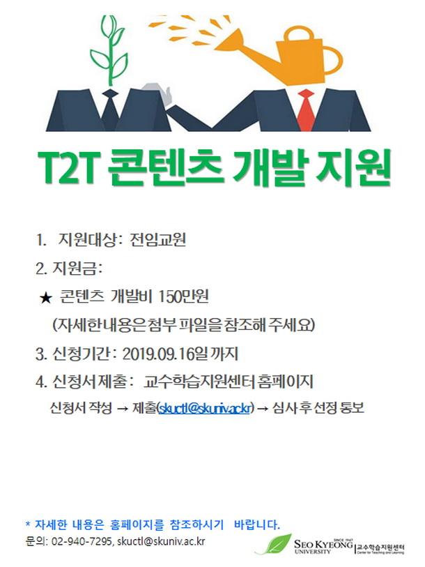 newsletter_12.jpg