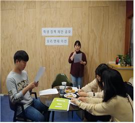 7.대학혁신발전연구원1.jpg