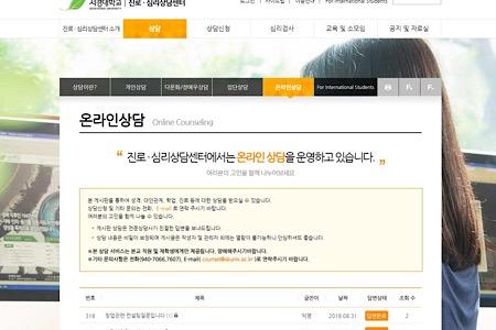 CLC ZONE 홈페이지.JPG