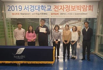 2019 전자정보박람회 (3).jpg