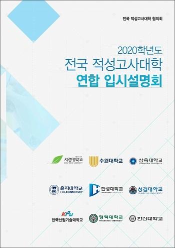 한국대학신문.jpg