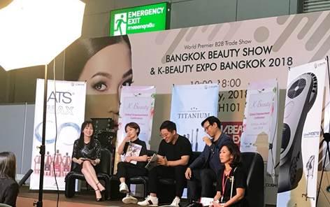 K-BEAUTY EXPO BANGKOK 4.jpg