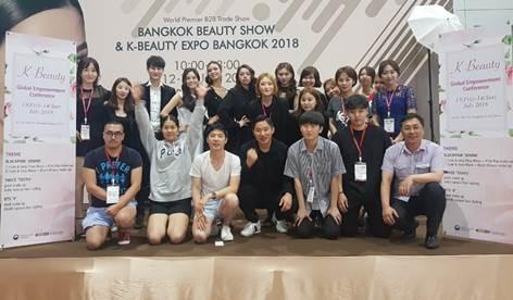 K-BEAUTY EXPO BANGKOK 7.jpg