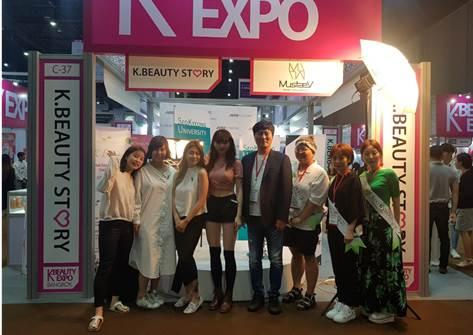 K-BEAUTY EXPO BANGKOK 8.jpg