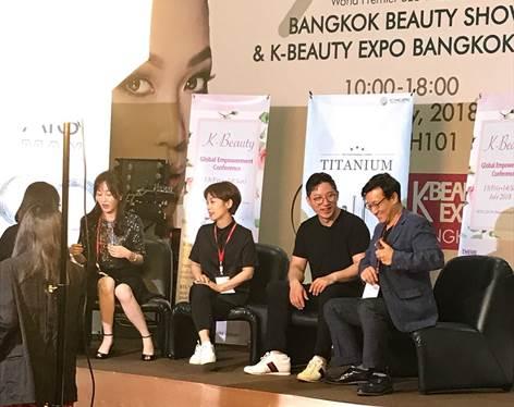 K-BEAUTY EXPO BANGKOK 3.jpg