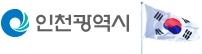 인천 연수 대학가요제.jpg