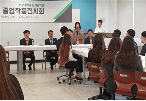 도시공학과 졸업전시회 (3).png