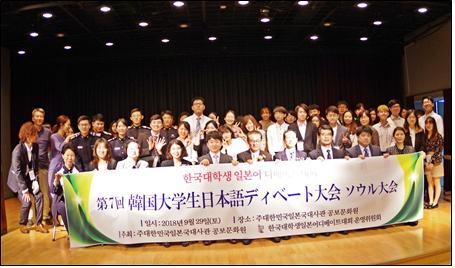 제7회 한국대학생 디베이트 서울대회 단체사진.jpg