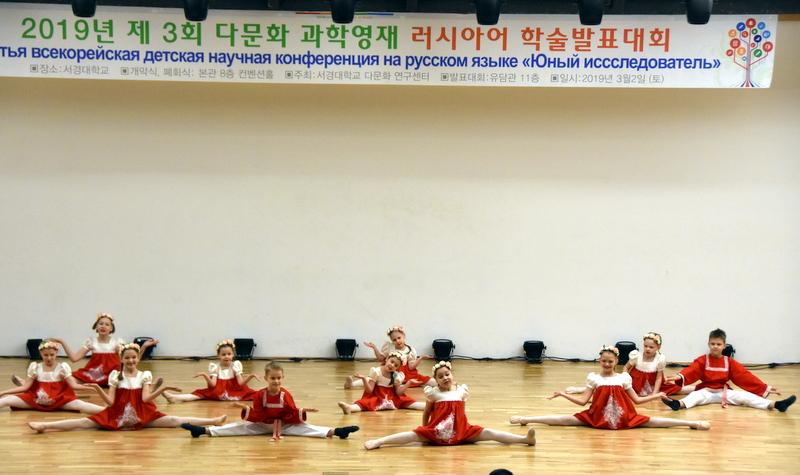 학술대회2.JPG