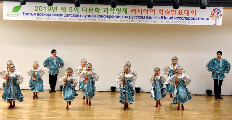 학술대회4.JPG