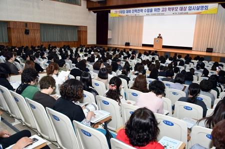 부산일보 사진1.jpg