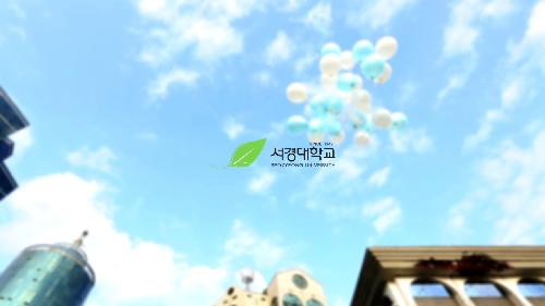 강한대학25.png