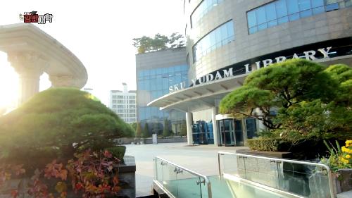 강한대학2.png