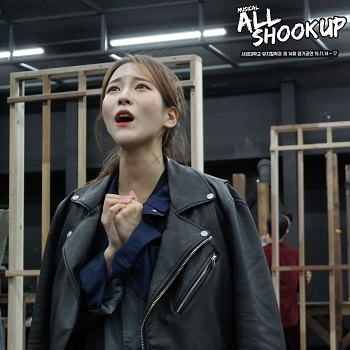 뮤지컬학과 제14회 정기공연 [ALL SHOOK UP] (7).jpg