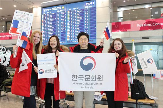 국제비즈니스어학부 노어전공 러시아 선수단 입국 환영 2.jpg