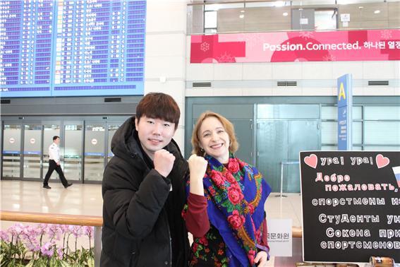 국제비즈니스어학부 노어전공 러시아 선수단 입국 환영 3.jpg