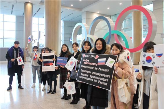 국제비즈니스어학부 노어전공 러시아 선수단 입국 환영 6.jpg
