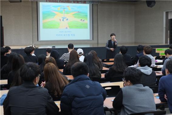서경대학교 취업역량강화캠프 2.jpg