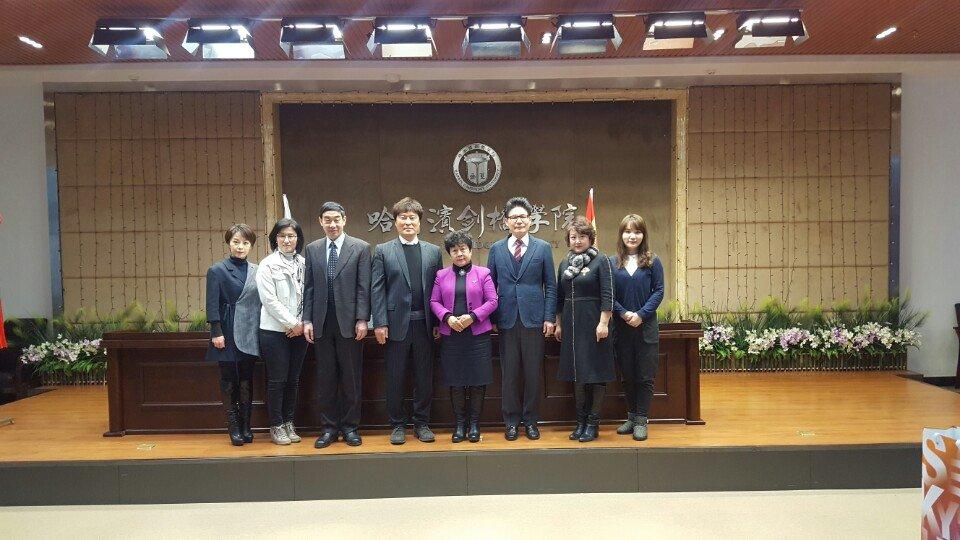 서경대-검교대 업무협약체결2.jpg