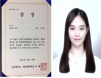 1 무용예술학과 장윤희.jpg
