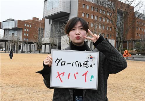 일본교환1.jpg