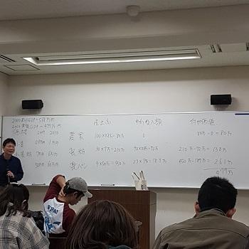 일본교환3.jpg