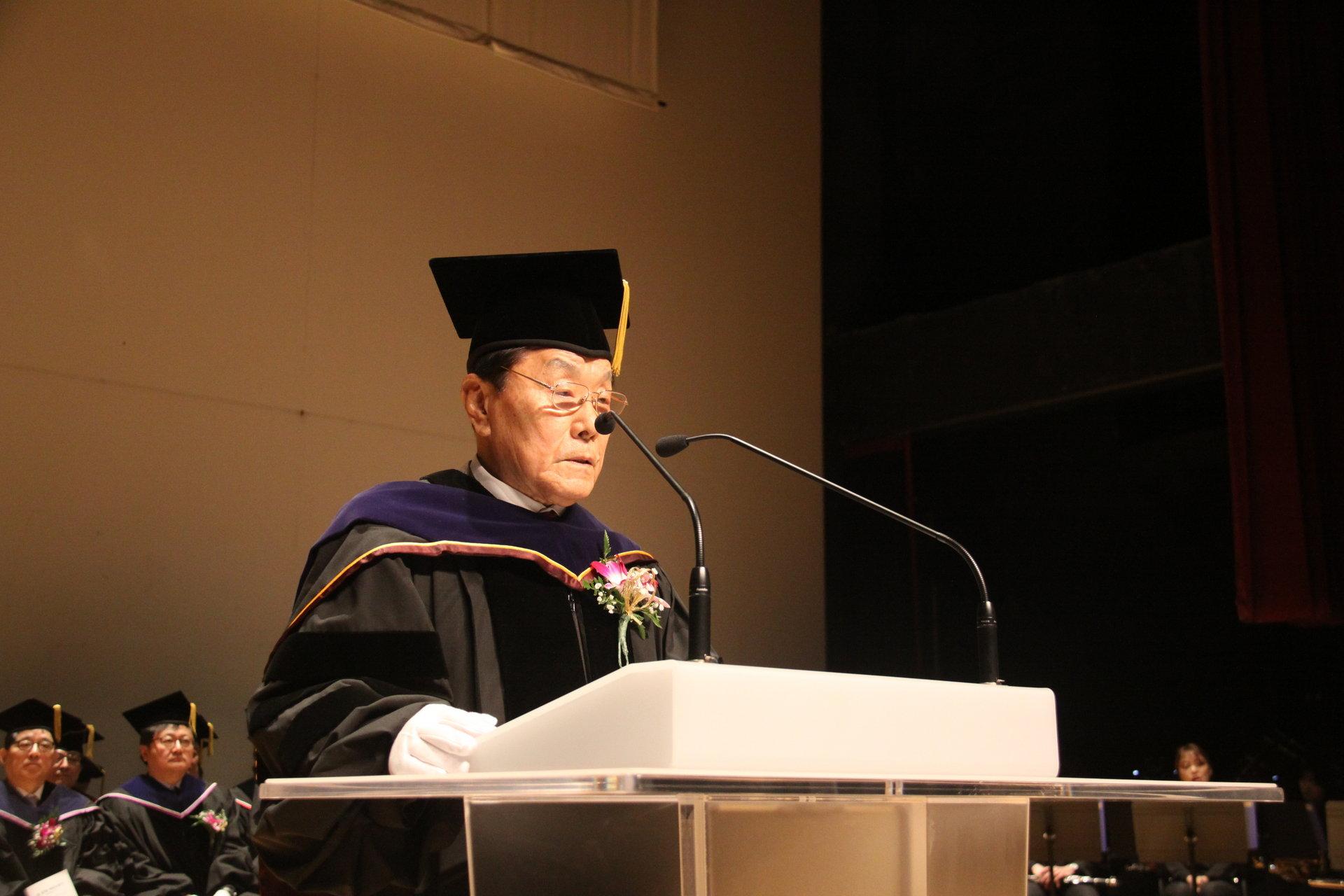 2017학위수여식_총장님.JPG