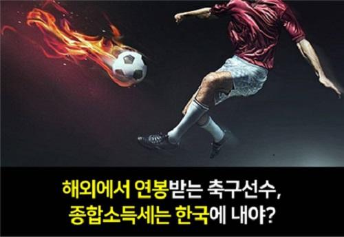 조정근 서경대 교수 세무 칼럼 (1).jpg